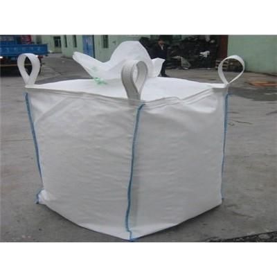 重庆创嬴吨袋包装制品有限公司|碳素吨袋|双层吨袋|供货商