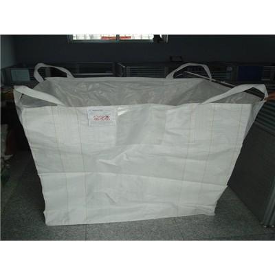 重庆创嬴吨袋包装制品有限公司|防洪吨袋|化工吨袋|批发商