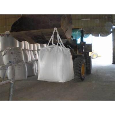 重庆创嬴吨袋包装制品有限公司|粉末吨袋|水泥吨袋|制造商