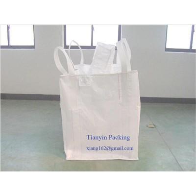 重庆创嬴吨袋包装制品有限公司|食品吨袋|纯碱吨袋|生产商
