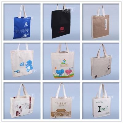 棉布收纳袋定做 棉布化妆品袋加工设计