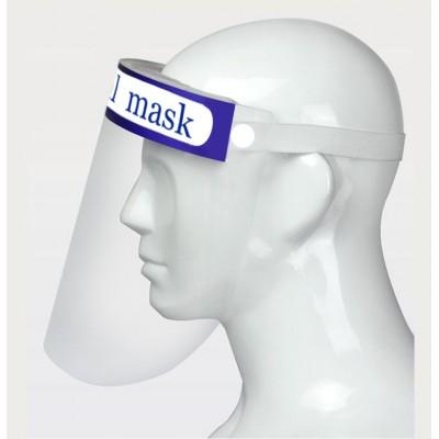 三门峡博科医疗医用隔离面罩正式量产