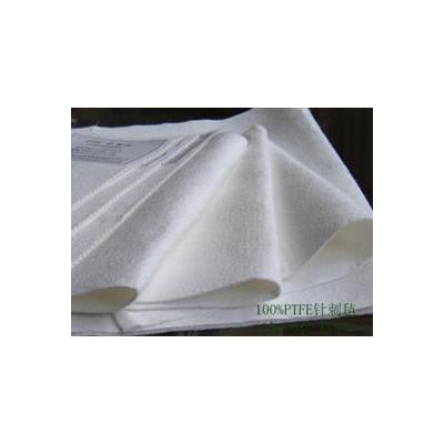 聚四氟乙烯纤维(PTFE)针刺毡除尘布袋滤袋耐高温抗氧化