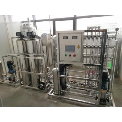 盐城医疗纯化水设备/制药用水设备/药典医用纯化水处理设备