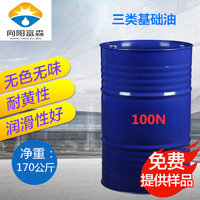 120N基础油新三类基础油生产厂家供货