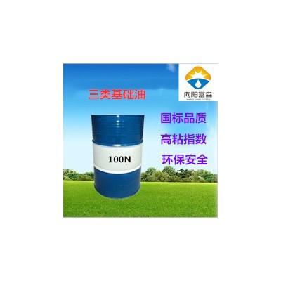 80N基础油高端设备润滑用油