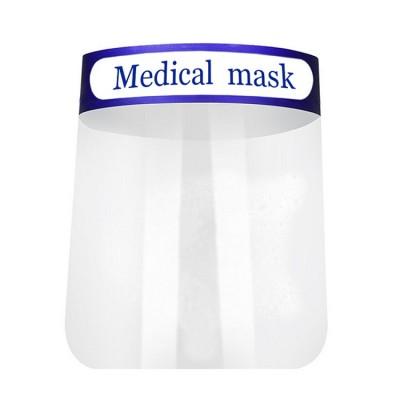 多行业适用医用防护面罩