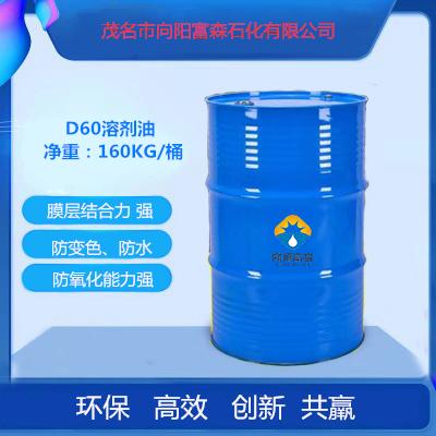 D65溶剂油生产需求概况