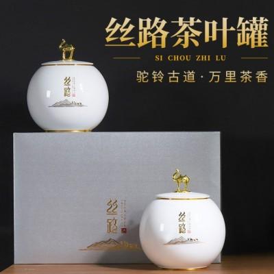高档礼品陶瓷茶叶罐生产厂家
