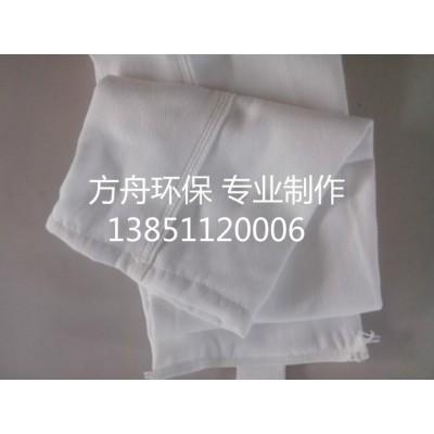 208绒布抛丸机滤袋除尘器布袋除尘布袋除尘袋收尘袋收尘滤袋