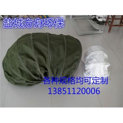 伸缩布袋水泥罐用布袋软连接防尘散装伸缩袋散装机伸缩布袋定做