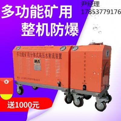龙门式水切割机厂家 煤矿大型水切割机效果 水切割设备厂家