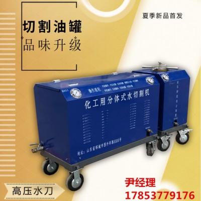 煤矿大型水切割机效果 水切割设备厂家  煤矿用水切割机设备