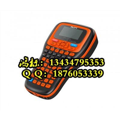 普贴便携式标签打印机PT-100E手持打码机