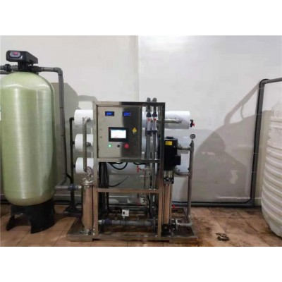 江苏反渗透设备/苏州工业品清洗纯水设备/去离子水设备