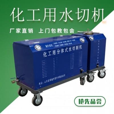 化工煤矿用水切割机设备 水刀切割机型号大小