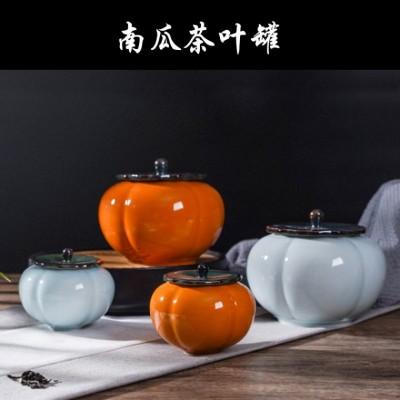 景德镇陶瓷茶叶罐定做厂家