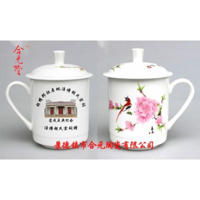 纪念礼陶瓷茶杯定制厂家