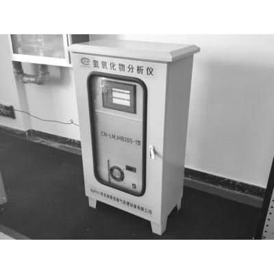 河北NOX氮氧化物分析仪在线监测废气联网