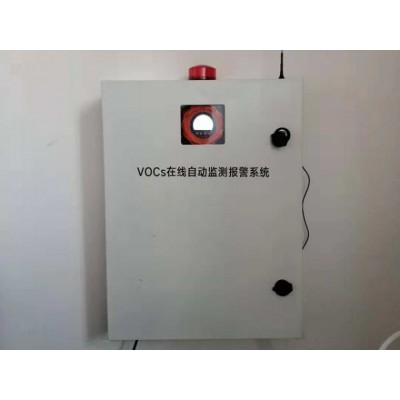 挥发有机物监测设备废气监测固定源监测