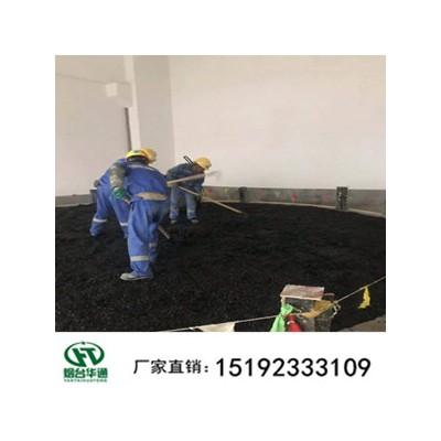 江苏扬州冷沥青砂垫层施工时无烟尘热量很环保
