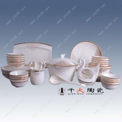 陶瓷餐具 景德镇陶瓷餐具定做批发