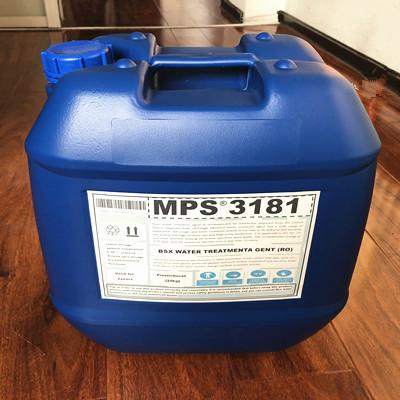 浙江自来水反渗透膜阻垢剂MPS3181厂家报价