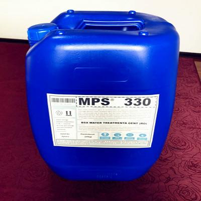 河北棉纱厂MPS330反渗透膜杀菌剂OEM贴牌