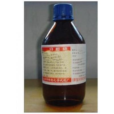 优质厂家n-二甲基亚硝胺CAS:62-75-9
