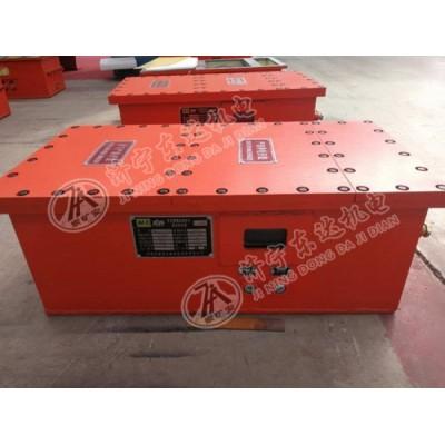 山东东达DXBL1536/25.6X(B)矿用隔爆型电源