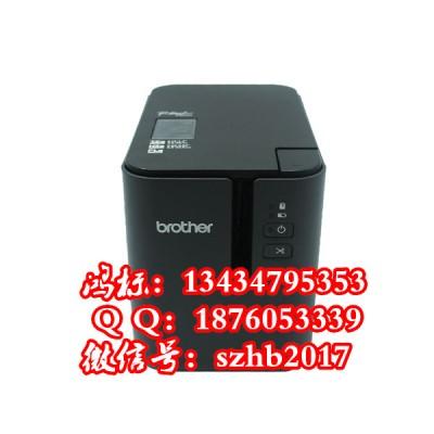 兄弟PT-P900无线铭牌标签打印机固定资产