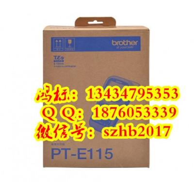 兄弟机房网络线缆标签机PT-E115