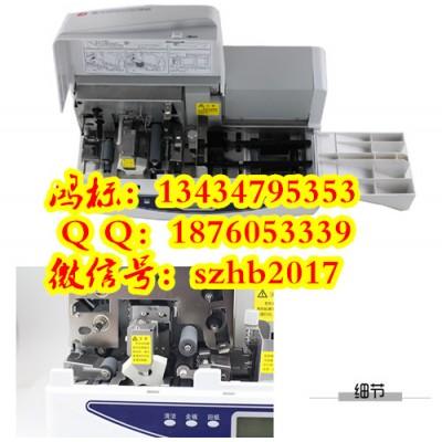SP350硕方电力通讯电缆标牌打印机