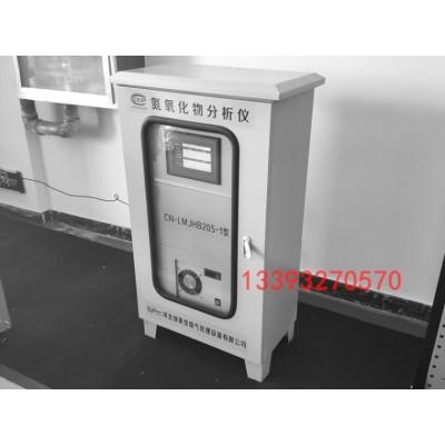 氮氧化物在线监测设备浓度超标报警器