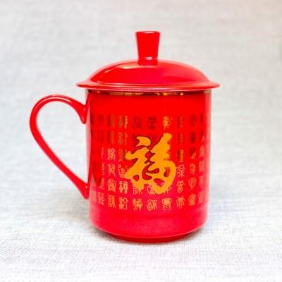 景德镇骨瓷红色杯子 中国红陶瓷茶杯生产厂家