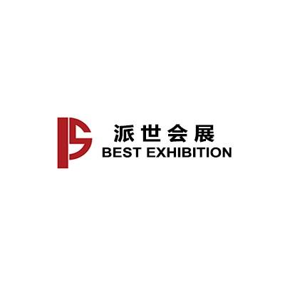 2021年3月日本(东京)国际汽配展