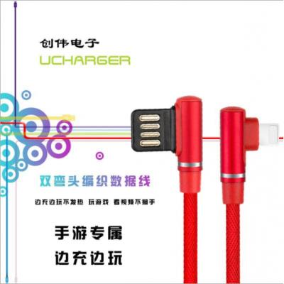 新款苹果X手机充电线USB电源线弯头数据线