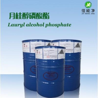 化学除油就用月桂醇磷酸酯MAE 快速渗透乳化清洗原材料