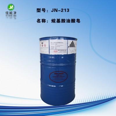 除蜡水配方原料 烷基胺油酸皂 渗透力强 熔蜡快速 清洗彻底