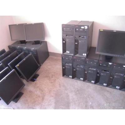 白云区石井公司报废整套旧电脑回收价格多少