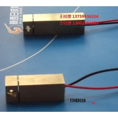 红外激光定位仪w
