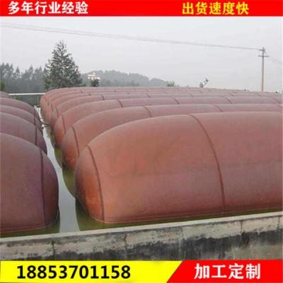 吉林红泥沼气袋使用安装须知 软体沼气池适用环境