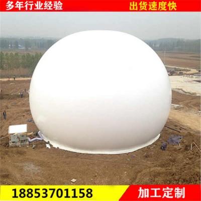 双模气柜厂家膜材的物理特性 沼气工程配套设备价格