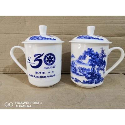 定做纪念礼品茶杯 景德镇纯手工粉彩陶瓷杯子生产厂家