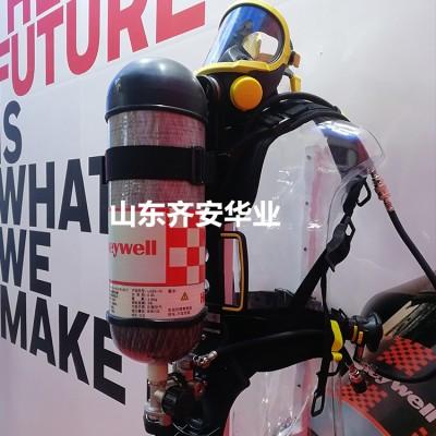 总代理霍尼韦尔C900正压式消防空气呼吸器SCBA105K