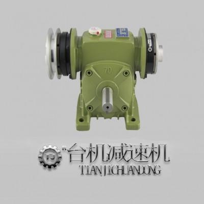 卧式蜗轮减速机离合刹车一体BKVCS 电磁离合刹车减速机组合
