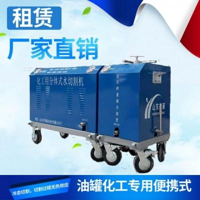 煤矿大型水切割机效果 高压水刀水切割设备厂家