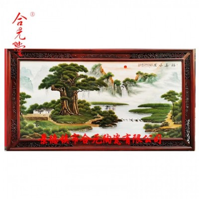 名师手绘陶瓷瓷板画办公室挂件之根基永固瓷板画