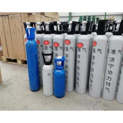 济宁协力特种气体公司供应甘肃兰州标准气体兰州so2标准气