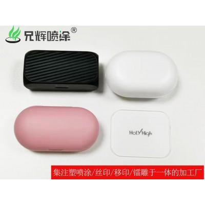 东莞茶山笔记本外壳塑胶喷油镭雕加工厂可免费打样